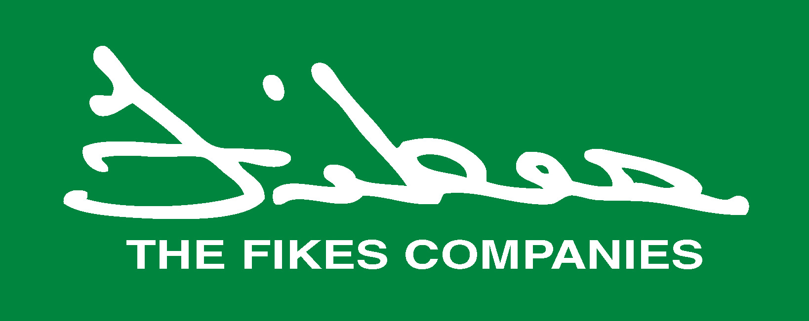 Fikes Wholesale Inc.